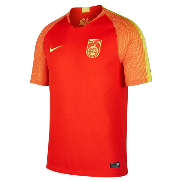 Maillot Foot Chine 1ª 2018 Rouge